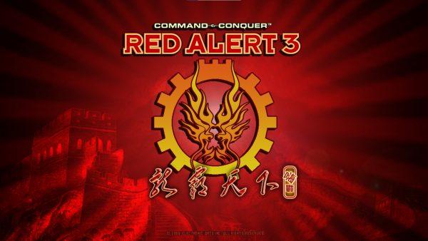 红色警戒3龙霸天下(娱乐版1.5)免安装懒人整合包 游戏下载