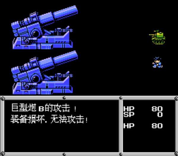 为何《重装机兵》巨型炮是所有玩家的童年噩梦?真实原因竟有些暖心
